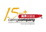 Caring Company 15 Years Plus
