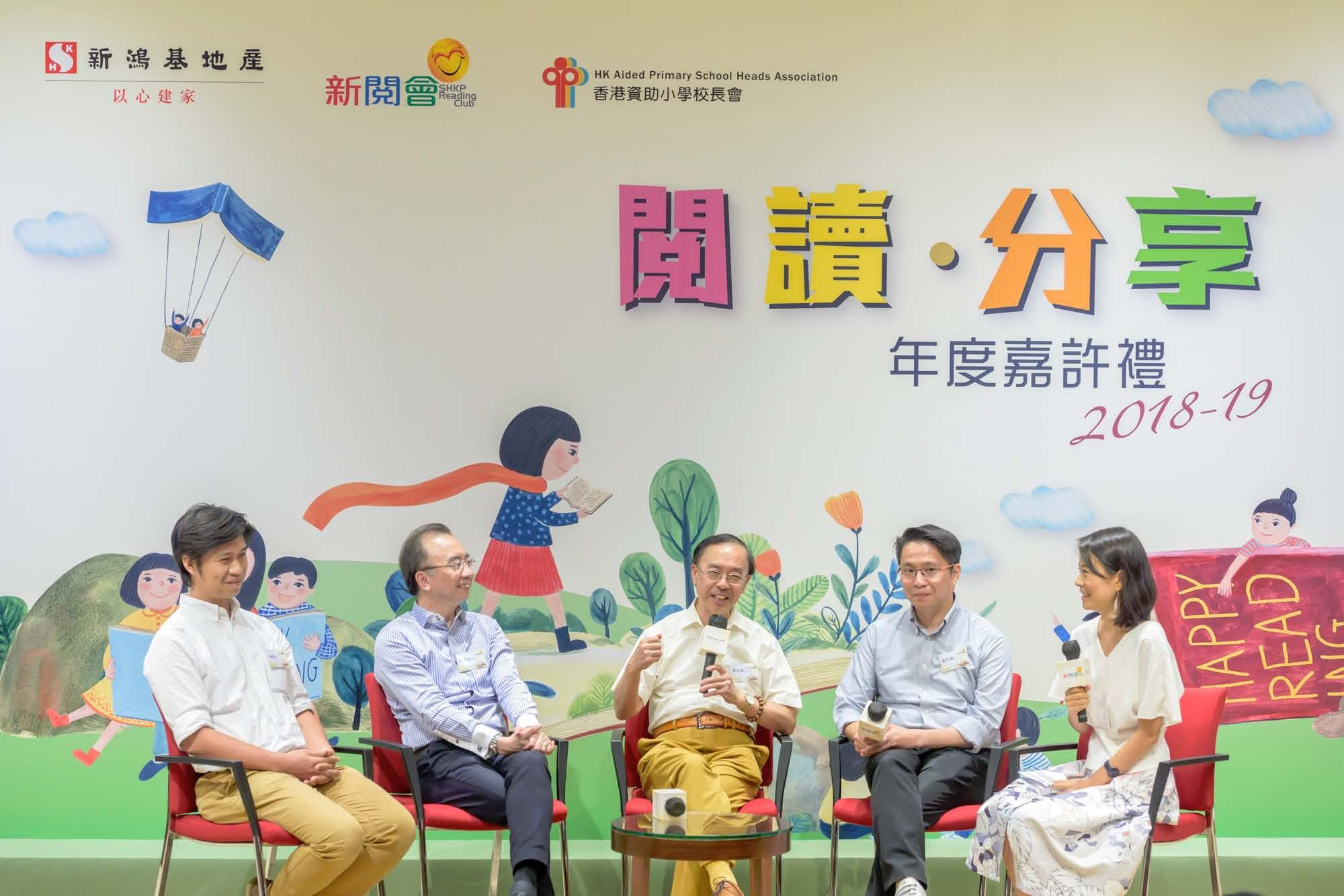 (From left to right) Tong Yui, Cheung Yung-pong, Leung Siu-tong and STEM Sir offer tips to promote reading amongst the students
